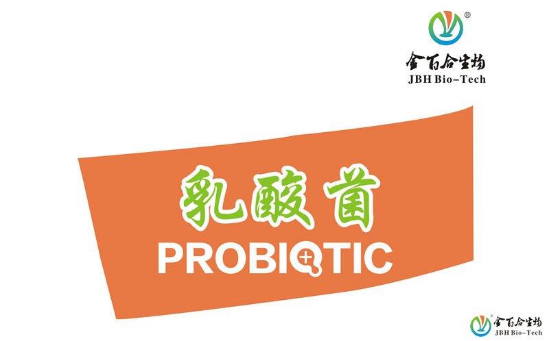 乳酸菌(原菌种)活化扩培专用菌
